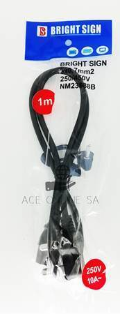 Picture of BS-0342 1M K-CORD/1*160