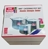 Picture of NC3(NW7 catering pots set)/1*1