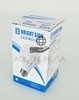 Picture of BS-3328 5W E27 LED BULB/1*200