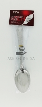 Picture of BS-5047(12PCS SPOONS)/1*100