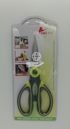 Picture of BS-5199 Kitchen scissors/1*144