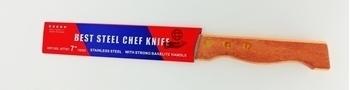 "图片 BS-5211(7""wooden knife)/1*240"