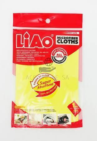 Picture of G130014(Microfiber cloths)/1*120