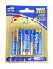 Picture of R6AA(OSAKA BATTERY)1*12*48