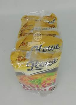 Picture of NOODLES CURRY 5*75G/1*10