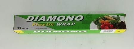Picture of 62023-1(Plastic wrap10m*30cm)/1*100