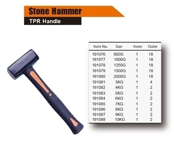 Picture of 191077 Finder Stone hammer (1000G)/1*18