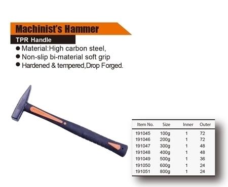 Picture of 191051  FINDER /machinist's hammer(800G)/1*24