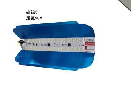 Picture of Iodine tungsten light 50W/1*100