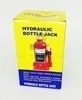 Picture of YY5T(5Ton Bottle jack)/1*5