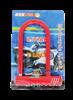 Picture of 3731 Motorcycle u lock/1*60