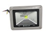 Picture of BS-3471 10W LED Flood Light/1*50