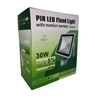 Picture of BS-3477 30W LED flood light with sensor/1*10