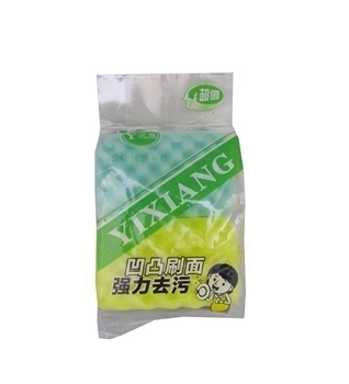 Picture of 62031 5pc cleaning sets/1*300