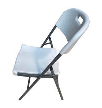 Picture of BS-7501 FOLDING CHAIR 47*50*84/1*4