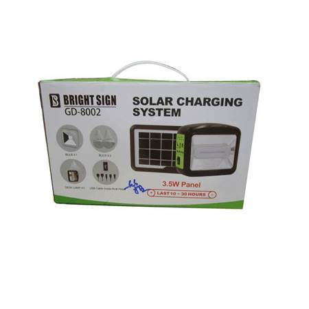 Picture of BS-3639 SOLAR CHARGING SYSTEM/1*16