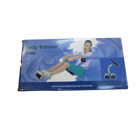 Picture of BS-9239 BODY TRIMMER/1*50