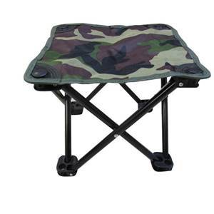 Picture of BBY-11 BBY S'' SQUARE CHAIR/1*50