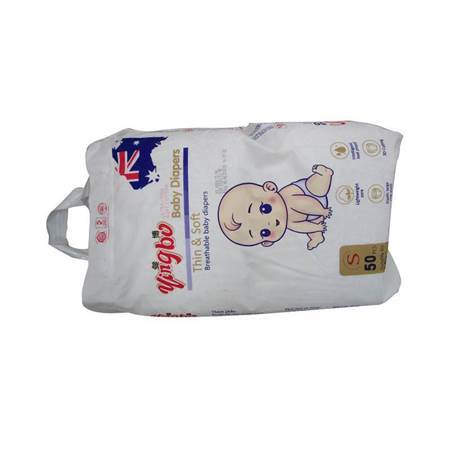 Picture of YB-DS50 S'' BABY DIAPERS/1*6