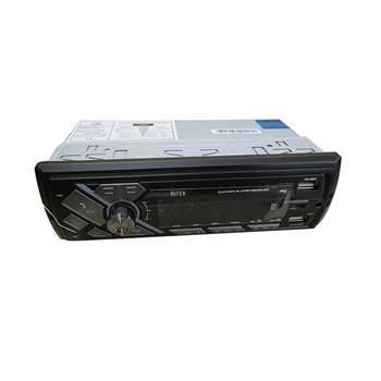 图片 HK-503BT 1DIN receiver with USB& bluetooth/1*20