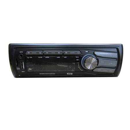 Picture of HK-502BT1DIN receiver with USB& bluetooth/1*20