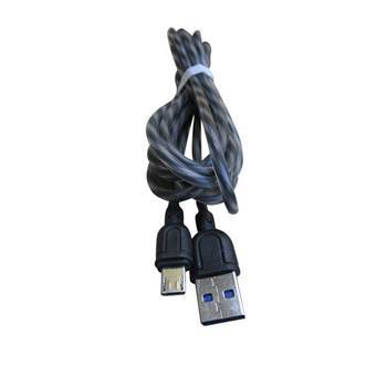 图片 BS-4402 V8 USB CABLE/1*500