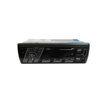 Picture of HK-506BT 1DIN receiver with USB& bluetooth/1*20