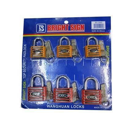 Picture of BS-2560 40-50MM WANGHUAN LOCKS/1*25