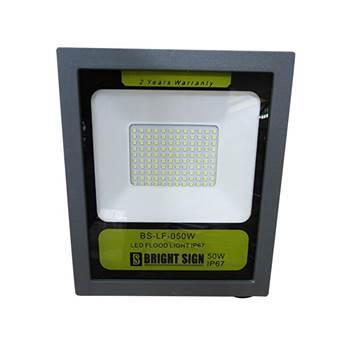 Picture of BS-4099 50W LED FLOODLIGHT/1*20