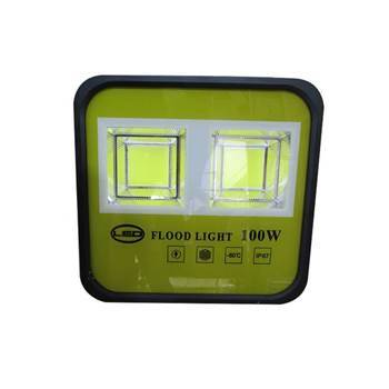 Picture of BS-4105 100W LED FLOODLIGHT/1*5
