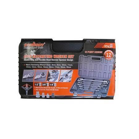 图片 SDY-97439 6P Ratcheting wrench set/1*5