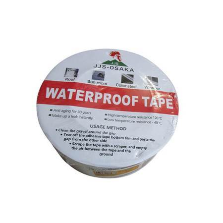 图片 JS13-505 Waterproof tape 5cm*5m/1*36
