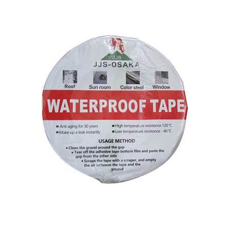 Picture of JS13-2005 Waterproof tape 20cm*5m/1*9